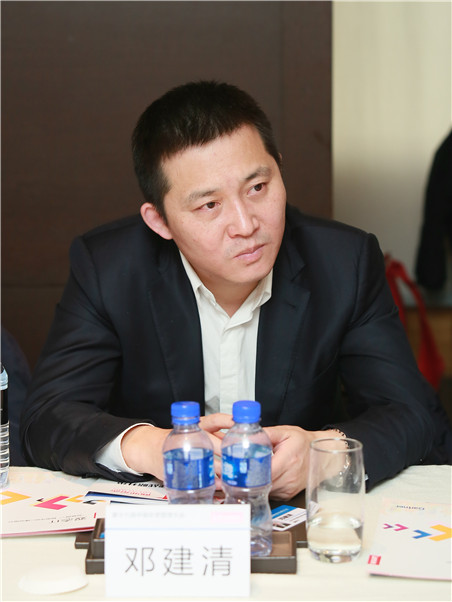 北京东润环能公司董事长邓建清