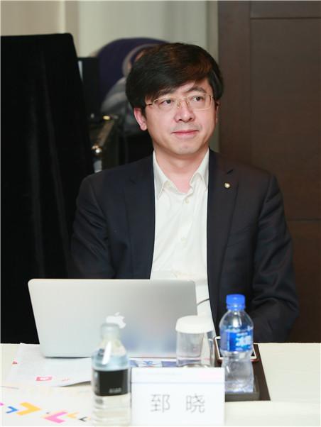 中国建材集团有限公司科技管理部总经理郅晓