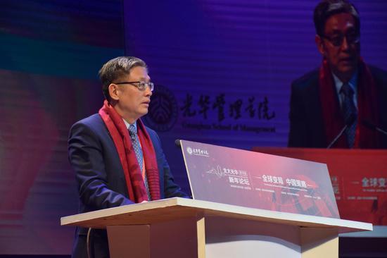 中国投资有限责任公司副董事长、总经理屠光绍