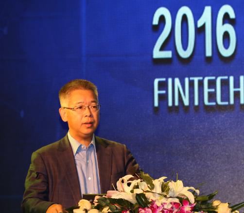 北京大学互联网金融中心主任黄益平