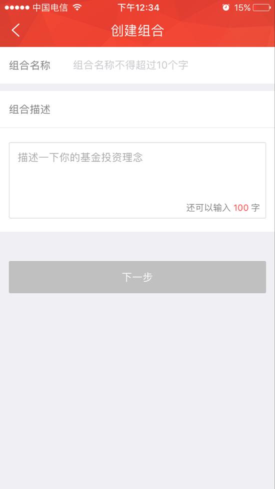 永利集团网址官方网站 5