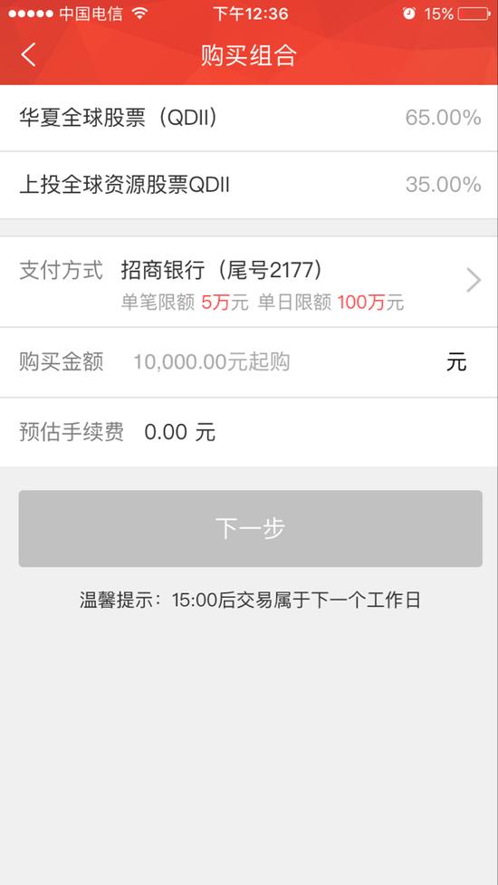 永利集团网址官方网站 12
