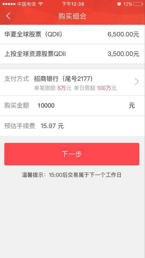 永利集团网址官方网站 13