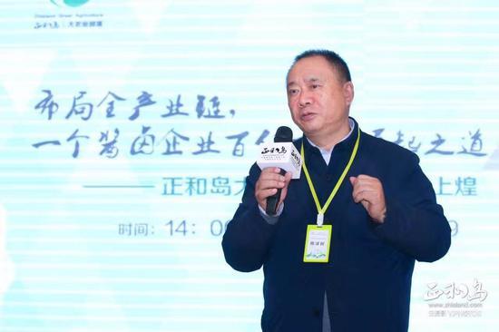 大农业部落酋长陈泽民对活动进行总结