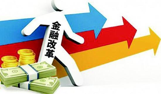 金融监管体制改革不能再拖延了