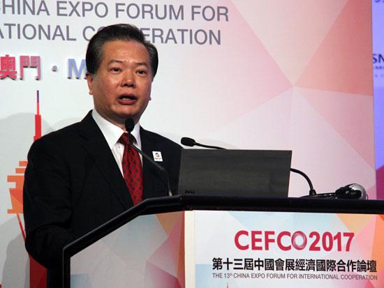 中国国际贸易促进委员会副会长王锦珍