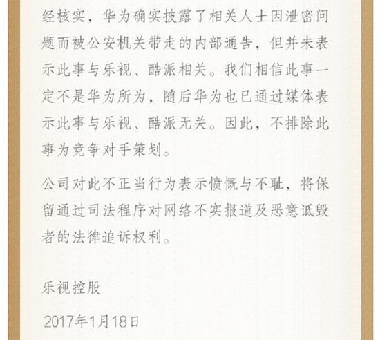 酷派承认6名前华为员工加盟 否认带走华为源代