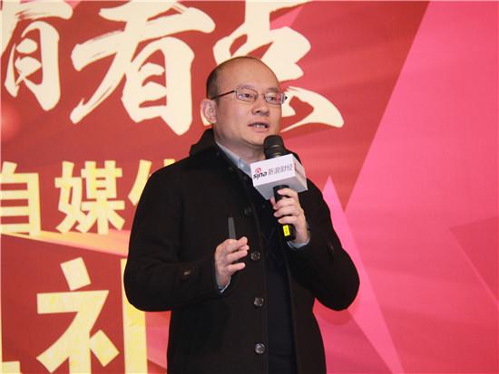 高樟资本创始人、CEO范卫锋