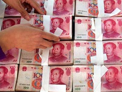 亚投行--盛松成:我国外汇储备充足 应利用好促进我国对外投资