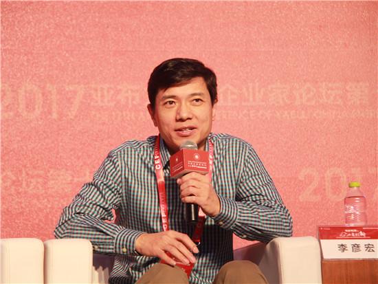 李彦宏亲自解释裁撤医疗事业部:换人工智能的方式去做的照片