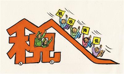 以shui'shou改革推动企业降本增效