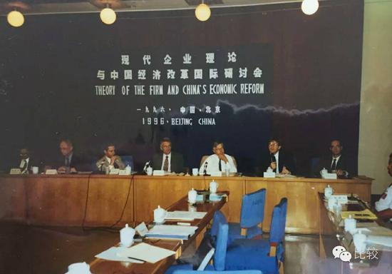 """京""""现代企业理论与中国经济改革""""国际研讨会"""