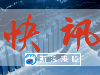 下载游戏赚钱吗_快讯:美图涨逾5% 此前海外负责人表示2款产品已盈利