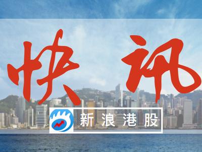 2019在家养什么赚钱_易鑫大股东收到初步非约束性私有化要约 股价大涨17%
