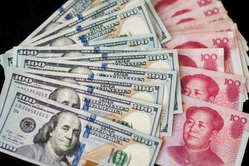 张明:善用中国的外汇储备