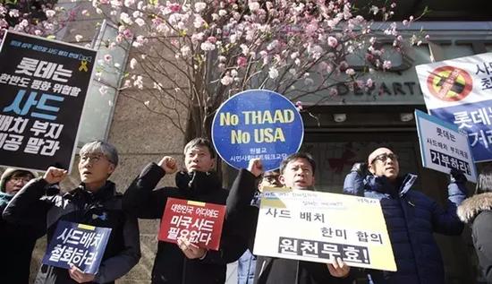 """2月23日,韩国民众在首尔的乐天百货前举行集会,反对乐天集团向韩国国防部出让土地部署""""萨德""""系统。新华社记者姚琪琳摄"""