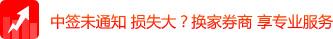 北京三夫户外用品股份有限公司2016年度报告摘要
