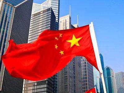 罗思义:如果2020年中国实现全面小康