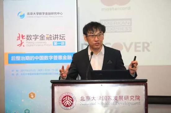 蚂蚁金服陈龙:应将数字普惠金融与伪劣互联网金融加以区分