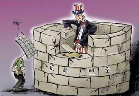 丁一凡:贸易保护主义,历史教训足够惨痛