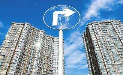 张宏伟:美国加息给楼市五大影响 部分城市房价将暴跌