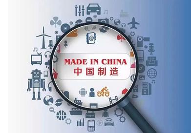 中国制造业有能力创造新辉煌