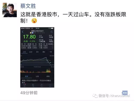 不过到底应该怎么看美图的股价呢,IPO前蜗牛妹写过两篇文章: