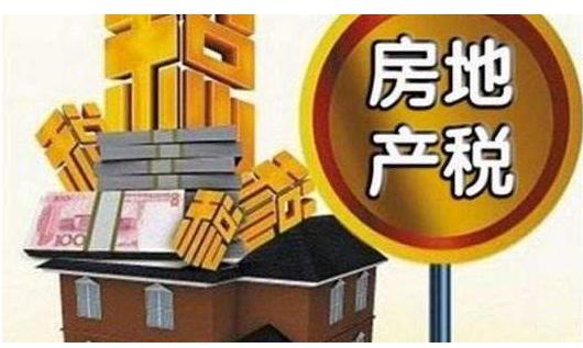 是该出台房地产税来控制房价了