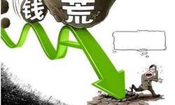 向小田:按照浑水方法调查 在中国几乎不敢投任何企业
