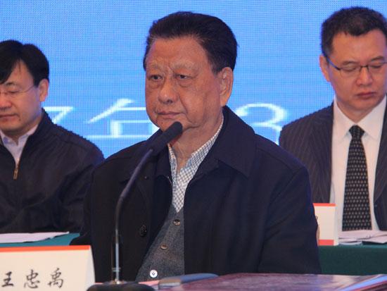 中国企业联合会会长王忠禹