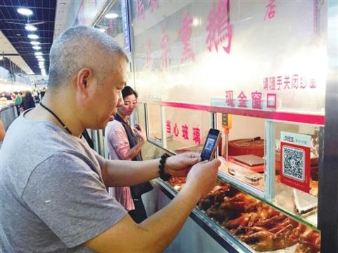 2012中国和日本gdp_日媒:中国手机支付规模超日本GDP