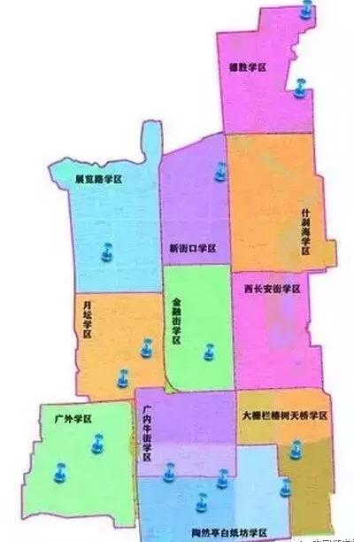 北京赛车亚军