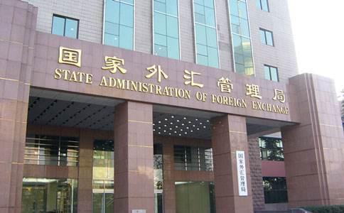 国家外汇管理局将会同有关部门 研究推进QDII改革