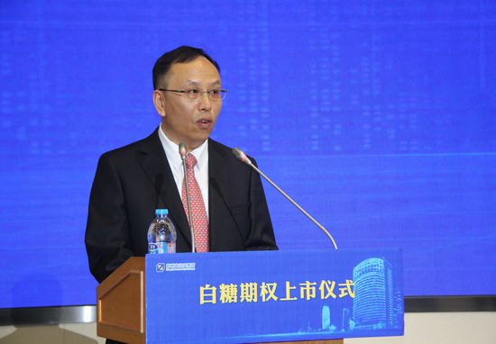 陈华平:将推更多期货品种上市