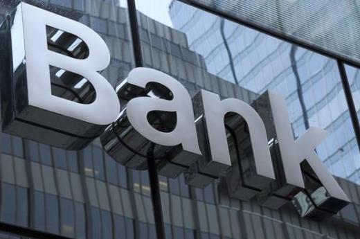 商业银行将成为21世纪的恐龙?