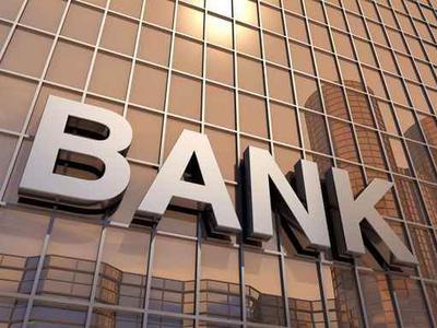 连平:银行资本工具创新提升支持实体经济能力
