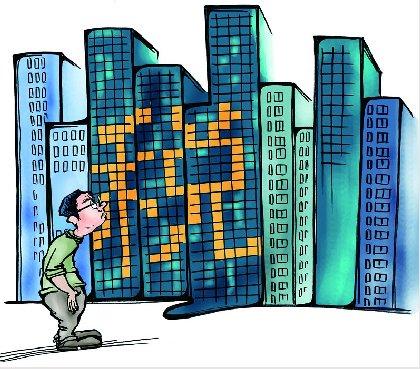 1减税要用开征房地产税来补齐