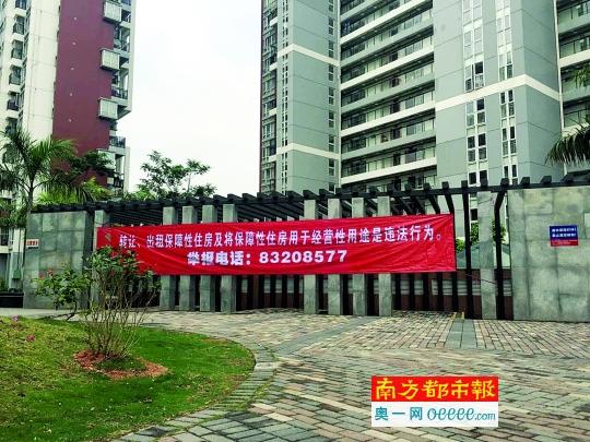 南山建工村内张贴有警示条幅。