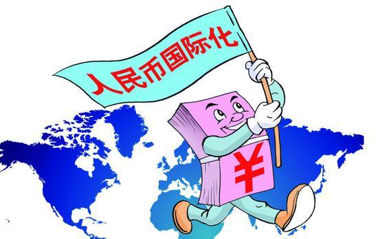 """1""""一带一路""""峰会将成人民币国际化的新起点"""