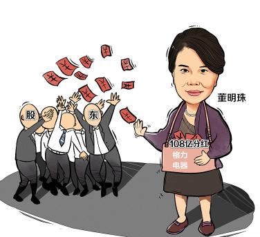 """2013国民gdp_重庆市:GDP增速向""""两位数""""奔跑"""