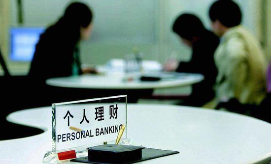 买银行理财不得不考虑的问题 如何挑靠谱的银行理财产品?