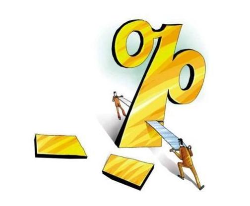鄂永健:今年贷款利率不会大幅上行