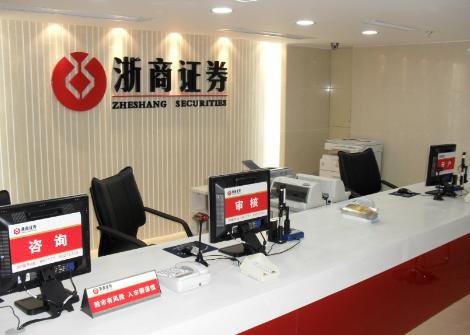 浙商证券代客理财巨亏2000万:公司不承认协议 称印章系伪造