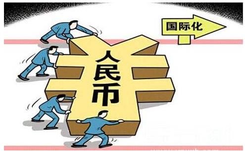 """""""一带一路""""引领人民币国际化新时代"""