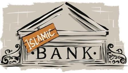 图3 伊斯兰银行,图片来源:KOMPARE