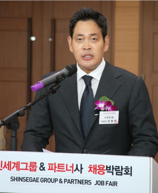 韩国新世界集团副会长郑溶镇