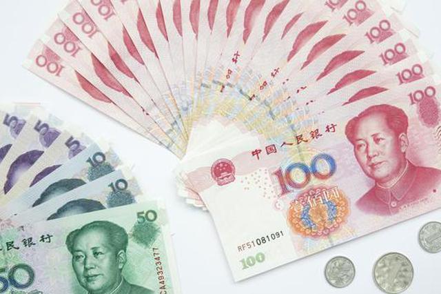 姚洋:央妈根本没有超发货币,别再冤枉她了!