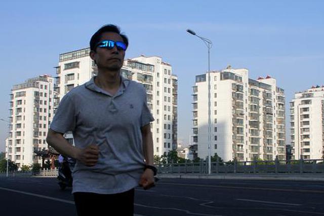 林采宜:中国房地产市场告别暴涨时代