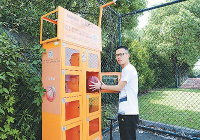 共享篮球。本组照片均由中新社发