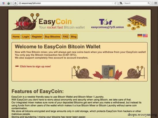 图7 致力于增强数字货币交易加密的Easycoin